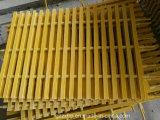 広くのために火格子を付けるFRP/Fiberglass Pultrudedは使用する