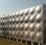 Qualitäts-Edelstahl-Wasser-Becken-Wasser-Sammelbehälter