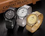 Belbi 남녀 공통 시계를 위한 간단한 다이얼 사업 아날로그 Ultra-Thin 스테인리스