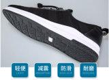 [إينجكتين] نمو تصميم أحذية لأنّ رجال
