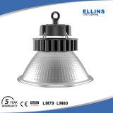 5 Jahre der Garantie-150W 200W industrielle der Beleuchtung-LED hohe Bucht-