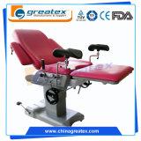 [هيغقوليتي] حارّ عمليّة بيع طبّ نسائيّ فحص سرير كهربائيّة طبّ نسائيّ كرسي تثبيت