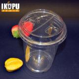 [16وز] فنجان بلاستيكيّة مع محبوب عال شفّافة لأنّ باردة يشرب