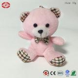 싼 선전용 견면 벨벳 분홍색 곰 앉는 동물성 Keychain 장난감