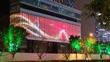 visualización al aire libre flexible del acoplamiento de la fachada LED de pH75mm alta Transparencymedia