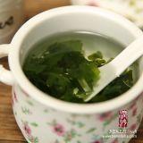 Tassya Yaki Sushi Nori (algues) rôti