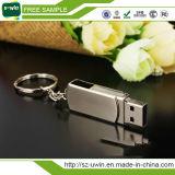실제 용량과 프로모션 선물 32 기가 바이트 USB 메모리