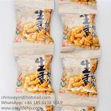 Les noyaux d'arachides grillées (salé, UNSALTY ou saveur épicée)