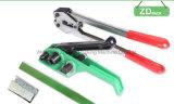 Metal que ata con correa la herramienta para atar con correa de PP/Textile (H-21)