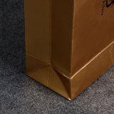 제조소에 의하여 주문을 받아서 만들어지는 차 포장 종이상자 Tb1001