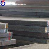 熱間圧延の炭素鋼の版
