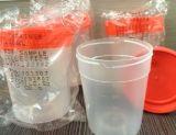 tazza dell'urina 120ml con la bocca larga