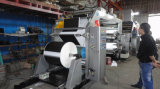Печатная машина серии цвета YT 4 гибкая
