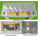 다중목적 샌드위치 위원회는 모듈 콘테이너 집을 만들었다