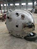 1500L réacteur d'huile naturelle