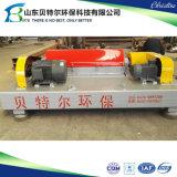 沈積物の排水のための水平のCentrifugerかデカンター