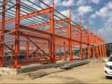 Structure en acier de construction