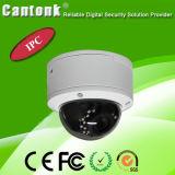 ИК металла водоустойчивая придает куполообразную форму: камеру IP разрешения 4X Af Urveillance (IPDH204XSL200)