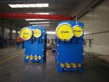 高熱の転送の効率のフルーツジュースの濃縮物の版の蒸化器