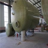 FRP бак промышленных контейнер для хранения химикатов топливного бака