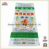 25kg transparentes BOPP Polypropylen gesponnener Beutel für Reis-Mehl-Zucker