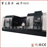 El norte de China Professional Torno CNC para el mecanizado de 8000 mm Eje (CG61160)