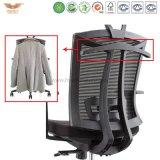 Malla High-Back ergonómico equipo Silla de oficina con apoyacabezas, PU