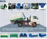 Mini 3-4 tonnellate dell'amo dell'elevatore di camion di immondizia