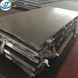 Цена стального листа и плиты Hardoxs 500 высокого качества износоустойчивые в часть
