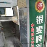 Boa qualidade de novo ar móvel de Fast Food Trailer alimentar