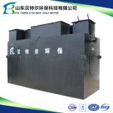 Tipo subterráneo de la membrana de Mbr para el tratamiento de las aguas residuales o de aguas residuales