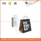 豪華で贅沢な光沢のある黒い方法ブランドの紫外線ペーパーショッピング・バッグ