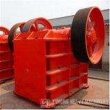 Дробилка челюсти новой технологии Pex250*750 Yuhong используемая в химической промышленности