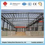 Edificio ligero prefabricado grande del almacén de la estructura de acero