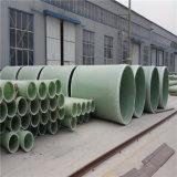 El FRP GRP tubo de fibra de vidrio para el tratamiento de aguas residuales