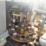기계 Prices/Paper 컵 기계 가격을 만드는 종이컵