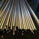 Tubi saldati EN10217-7 dell'acciaio inossidabile per scopo di pressione