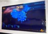 47 Zoll tat LCD-videowand mit 5.7mm ultra schmales Bezel