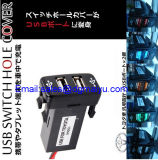 Dedicated 특별한 Car 5V 2.1A USB Interface Socket Charger 및 Toyota Hilux Vigo를 위한 USB Input Socket Use