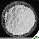 直接製造業者の白い粉のアンモニウム塩化物Nh4cl
