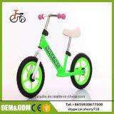 新しい来る方法12インチの子供のバランスのバイクの自転車