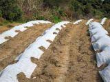 PPのNonwoven穀物カバー保護