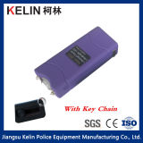 Самозащита Taser электрофонаря ключевой цепи (Mini800P)