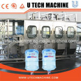 自動5ガロンのペットボトルウォーターの充填機か瓶詰工場(TXG-150)