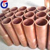 Медных трубопроводов кондиционера, медный теплоотвод
