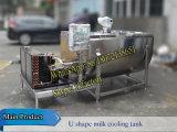 1500L U leite do tanque de refrigeração (tanque de refrigeração do leite de topo aberto)