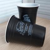 [16وز] [450مل] مستهلكة [بس] بلاستيكيّة أحمر حزب فنجان