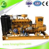 Gerador pequeno aprovado do gás 50kw natural do ISO do CE