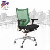 China-Möbel-hohe Rückseite mit Armlehnen-Büro-Stuhl-Ineinander greifen-Stuhl