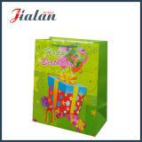 Personalizar o saco de papel impresso 4c do presente da compra da embalagem do presente de aniversário